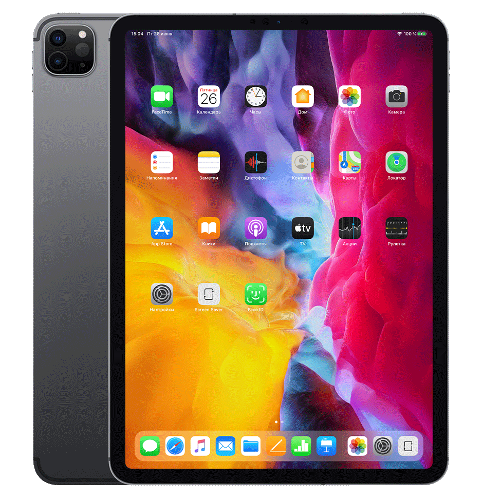 Купить iPad Pro в Туле