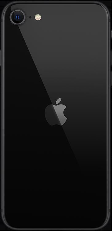 Купить iPhone SE 2020 в Туле