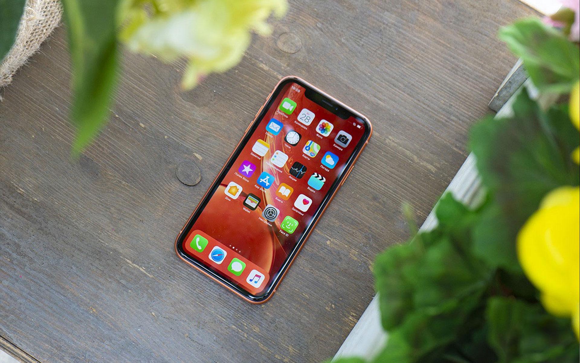 Обзор iPhone XS Max