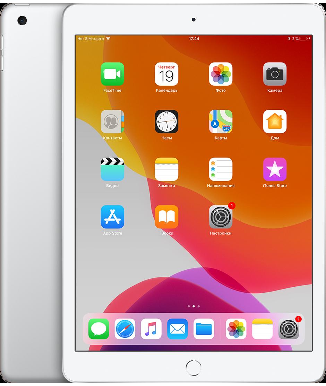 Купить iPad New 2019 в Туле