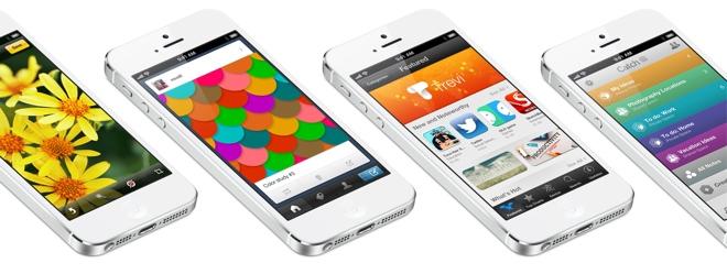 В сентябре корпорация Apple готовит  запуск  iPhone 5S