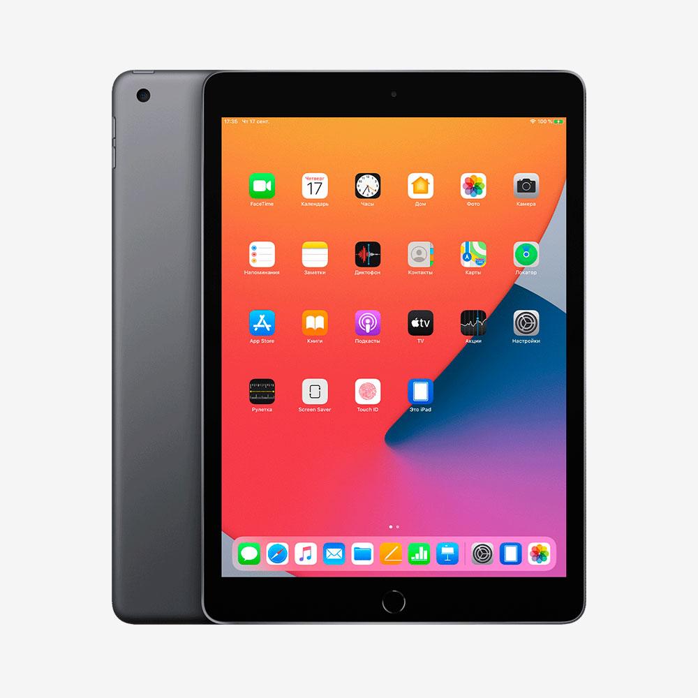 "Планшет Apple iPad 2020 ""серый космос"""