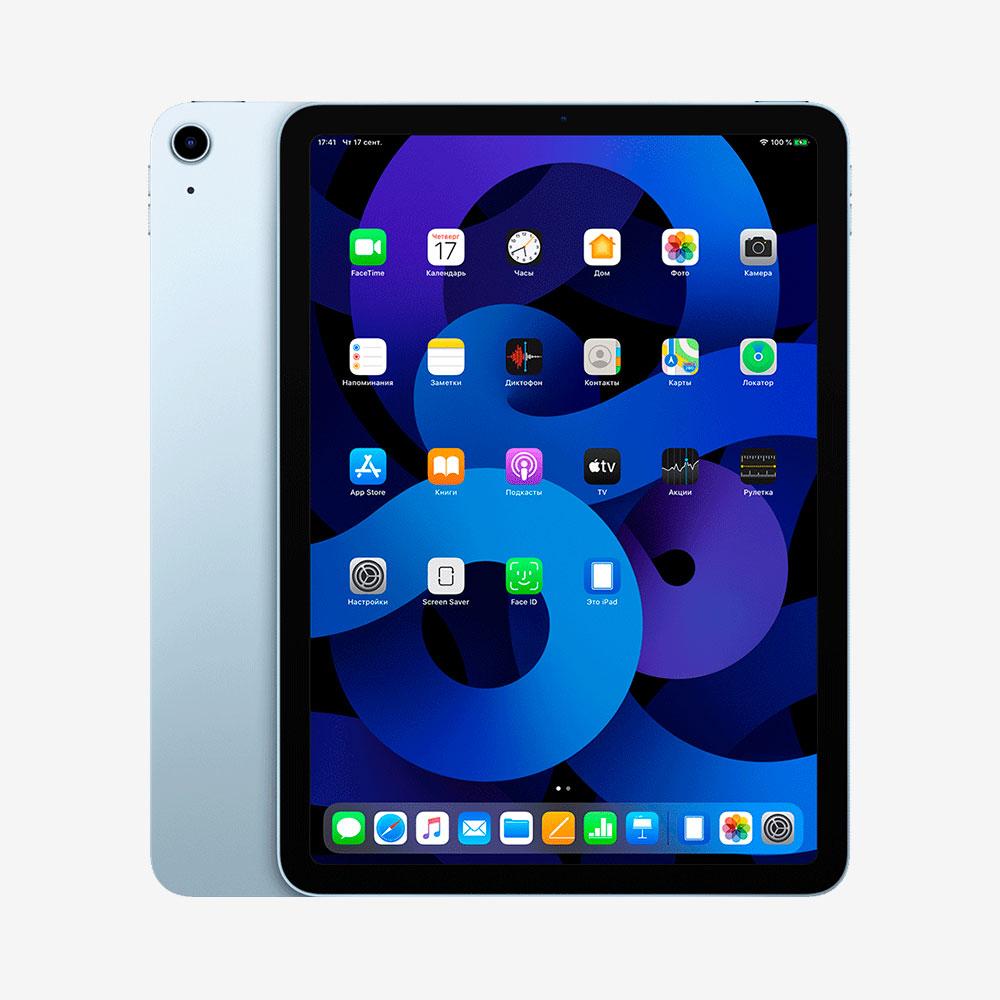 Планшет iPad Air 2020 Blue